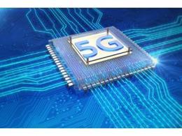 5G专网有多香?