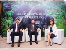 康宁推出Corning® Gorilla® Glass Victus™,为移动消费电子产品带来迄今为止最坚韧的大猩猩玻璃