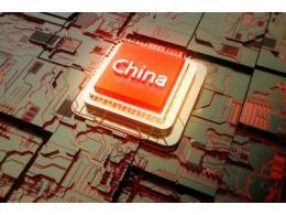 芯片企业注册量迅猛增长,国产集成电路生产超1000亿块
