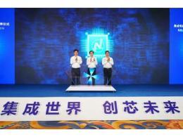 """苏州100亿集成电路产业基金发布,形成IC发展新高地打造中国""""芯片之城"""""""