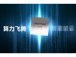 Arm指令集+自主架构,从腾云S2500看国产CPU腾飞