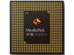 最新AI性能榜出炉:手机第一iQOO Z1,芯片第一天玑1000+