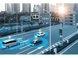 专注发展智能汽车,V2X产业化正加速导入