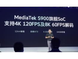 顶级电视芯片S900加持,创维S81 Pro是观影神器也是游戏装备