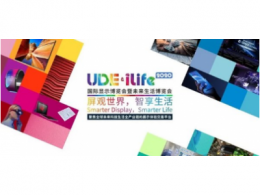 直击UDE2020:Mini&Micro-LED视觉+听觉盛宴,寻找新生路
