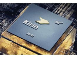 传华为麒麟1020芯片下月发布,5nm工艺制程性能提升50%