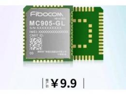 """广和通9.9元NB-IoT模组横空出世,未来""""钱""""景可观?"""