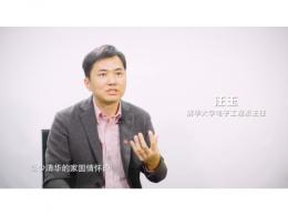 """对话汪玉教授:半导体产业""""变化""""中的二十年"""