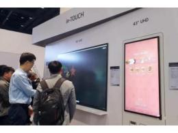 LGD正独立生产开发Intouch LCD面板,将扩大20吋以上的产品线