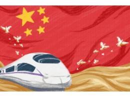 600公里级高速磁悬浮列车成功试跑,北上穿梭只需3.5小时比飞机还快?