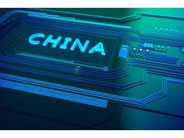 【中篇】巨变前夜:金融新秩序和中国资产的崛起