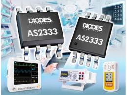 Diodes 公司的精密运算放大器具有超低输入补偿电压和低噪声