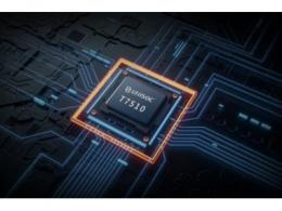 酷派X10发布:展锐虎贲T7510,畅快5G双模智能网络