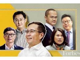 2020福布斯中国最佳CEO榜公布:中芯国际赵海军与中微公司尹志尧相继上榜