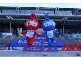 CITE2020中国电子信息博览会,电子信息产业的机遇与挑战