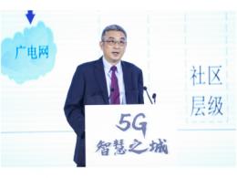 5G+8K快速发展,产业蛋糕如何做大?