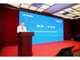 2020年中国人工智能创新应用论坛圆满成功