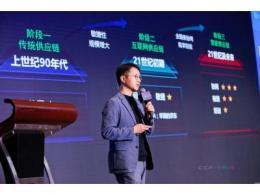 京东AI研究院梅涛:智能供应链的布局思考