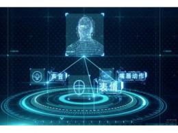 搜狗与清华突破AI音乐起舞,人机交互的未来如何?