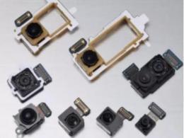 """舜宇光学或收购磁化电子摄像头模组工厂,为灵活应对三星电子作出""""大招""""?"""