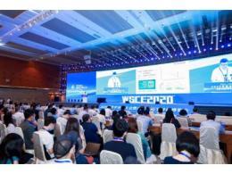 2020世界半导体大会:错综复杂的产业环境下,业界如何出谋划策?