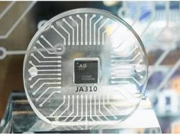 SOC芯片落地 瓴盛定调移动计算和AIoT两大方向