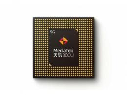 联发科携手中兴推进5G商用,首个实现700M+2.6G的5G双载波聚合
