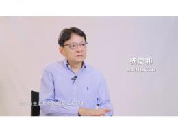 """对话澜起科技CEO 杨崇和:26年专""""芯""""致志"""