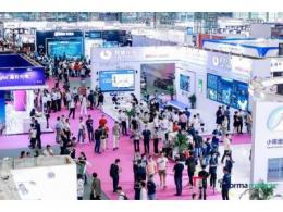 """第17届深圳国际LED展闭幕,""""线下+线上""""双展模式助力行业稳定发展"""