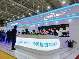 光模块产品夺得关注,旭创科技谈论市场发展