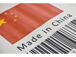 中国制造,拿什么破解金枪制裁锁喉?