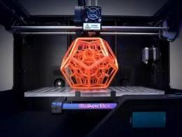 骨缺损的希望:3D打印的可生物降解镁支架