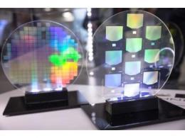 长濑产业旗下公司Inkron对增强现实组件开发基础设施进行投资