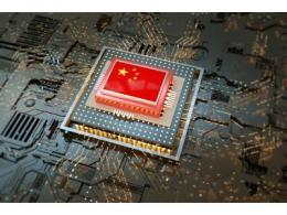 """中国造芯公司加速""""去美化"""",真实可能性有多大?"""