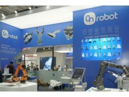 OnRobot参展第22届工博会 展示一站式协作应用产品和解决方案