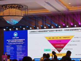 中微尹志尧:集成电路器件和半导体设备应一同发展