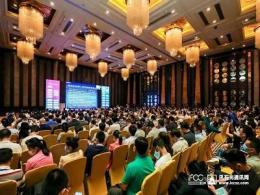 IFOC 2020|中国电信科技委主任韦乐平解读全光网的发展趋势