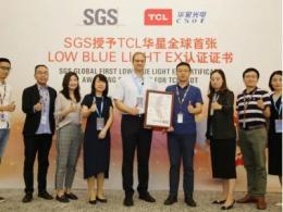 """全球首张SGS低蓝光EX升级认证,TCL华星又""""可""""了"""