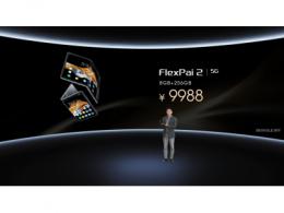 万元折叠屏手机面市,FlxePai 2能开启折叠屏手机的普及风暴吗?