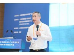 TE Connectivity亮相2020中国(上海)国际传感器技术与应用展览会
