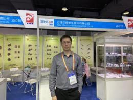 对话芯感智刘同庆:除了和国内同行竞争,还要对标国际大厂