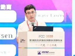 亨通光电:绿色智能柔性化数据中心