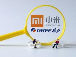 格力集团35.45亿元投资小米产业基金,是认输还是有其他算盘?