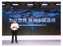 海信研发自主知识产权基准监视器,提供更优的中国选项