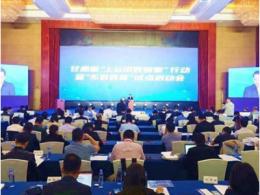 国家东数西算产业联盟成立,华为腾讯等为数字中国建设贡献力量