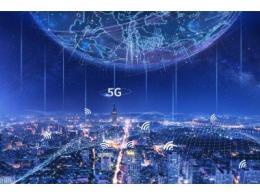 从全球最大5G网络共建共享标杆,中国的下一步是异网漫游?