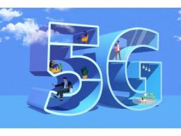 """美三大运营商5G与4G网速相当?5G建设或成""""星球大战"""""""
