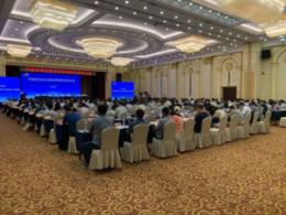 喜讯 康宁反应器技术当选中国化学品安全协会第四届理事会常务理事