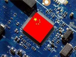 """集成电路成为一级学科后续:中国首个""""芯片大学""""或将落成"""