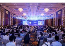 2020中国(深圳)集成电路峰会报名启动